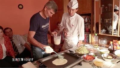 カーシャのお父さんが、ポーランド風のお好み焼を作ってくれた