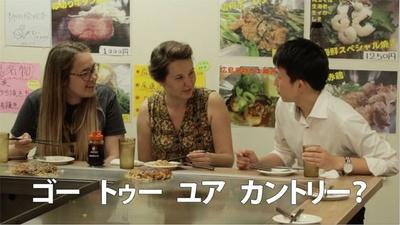 広島市内のお好み焼店で出会った、カーシャとユリア。彼女たちの母国・ポーランドを訪れることに