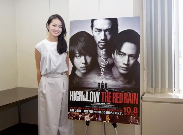 吉本は「大きいプロジェクトの映画でヒロインという大役を務めさせていただけて、とても光栄なことだと思っています」と語る