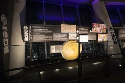 「東京スカイツリー 天望歌舞伎」を行う東京スカイツリー天望デッキ フロア350には、平成中村座の歴代ポスターや隈取、演目の紹介パネルを展示