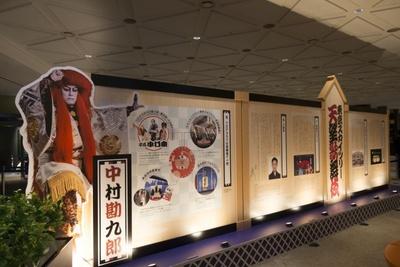 4階入口フロアの出発ゲートには、歌舞伎の看板をモチーフにした展示コーナーも