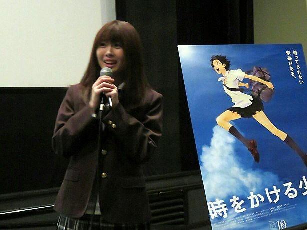 【写真を見る】SKE48の二次元同好会代表として登壇した谷真理佳。細田監督作品の魅力を熱く語り会場を盛り上げた