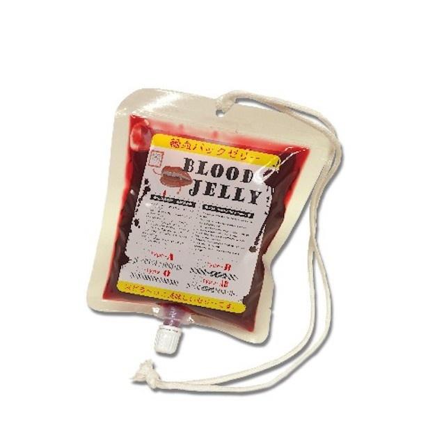 輸血パックゼリー  540円(税込)