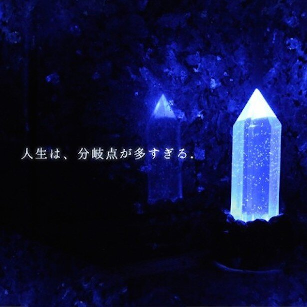 卓上セーブポイント(VillageVanguardコラボモデル)  5000 円(税込)