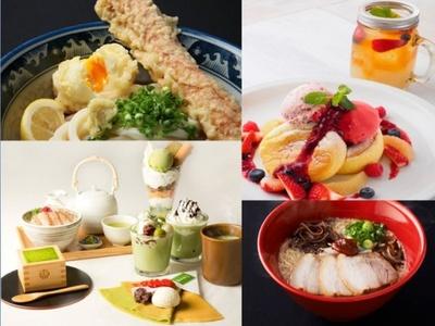 三井アウトレットパーク 滋賀竜王では飲食店が立て続けにオープン!食を楽しみに行くのもおすすめ