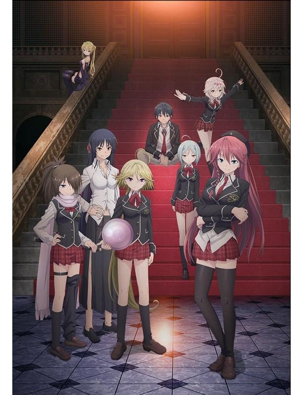 「劇場版 トリニティセブン」が2017年2月に公開。ティザービジュアル&特報も解禁
