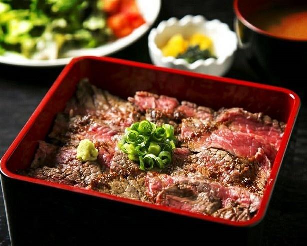 1日10食限定の「熟成和牛のステーキ重」(980円)