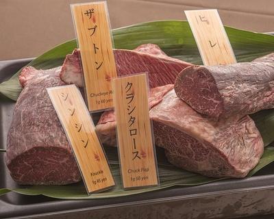 良質な肉質をもつ黒毛和牛「グランド・ マザー・ビーフ」を使用