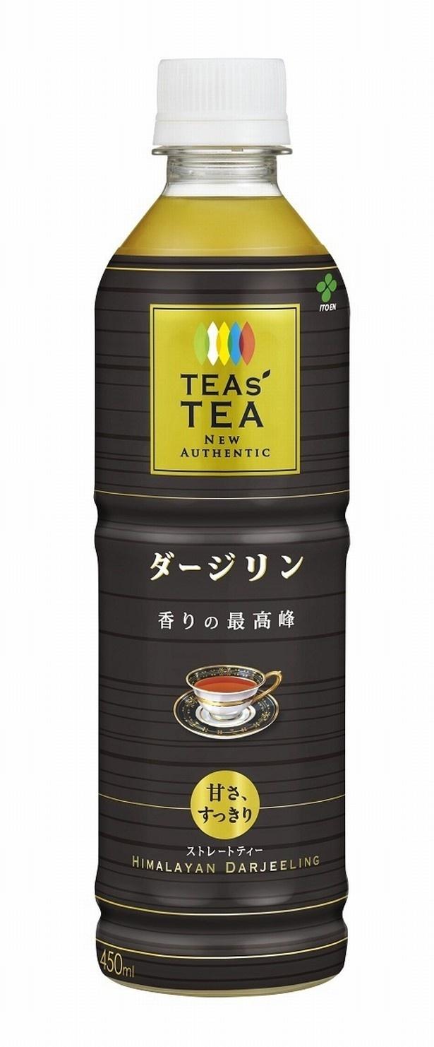 【写真を見る】TEAs'TEA専用の茶葉を生産者と開発し、100種類以上のサンプルから厳選した茶葉を使って無香料に仕上げた「TEAs'TEA NEW AUTHENTIC ダージリン」(希望小売価格・各税抜140円)