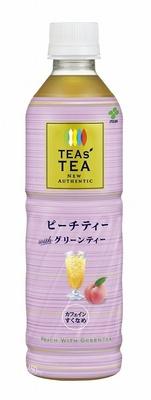 紅茶にグリーンティーをプラスした爽やかな味わいとピーチの甘い香りが心地よい「TEAs'TEA NEW AUTHENTIC ピーチティーwith グリーンティー」(希望小売価格・各税抜140円)