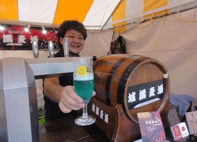 富山・城端麦酒の「Great Blue」は、スッキリした味わいのフルーツビール
