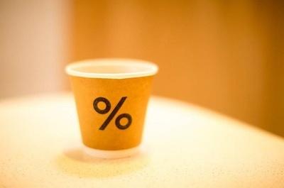 京都で飲める本格派コーヒーである「アラビカ京都」