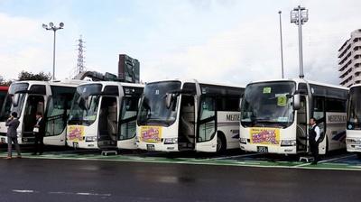 名古屋駅からバス1本で到着する
