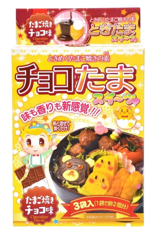 """溶き卵に混ぜて焼くだけで""""生チョコ""""のような味わいの卵焼きが作れる「チョコたま」(税抜300円)"""