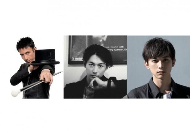 「ジャック・オー・ランド」への出演が決まった(左から)セロ、ディーン・フジオカ、吉沢亮