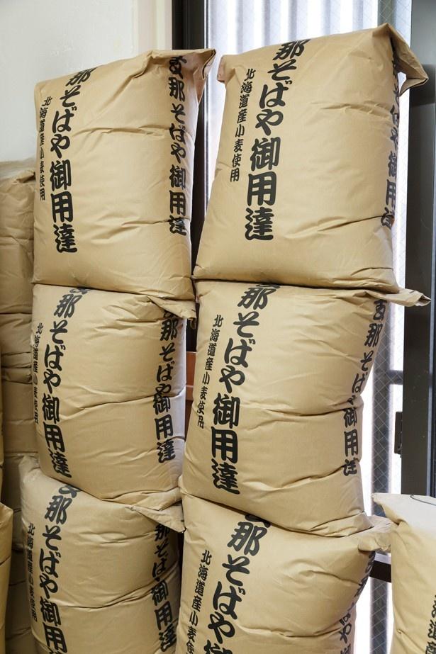 【写真を見る】本店2階に積まれた自家製麺用の小麦。そこには「支那そばや御用達」の文字が!