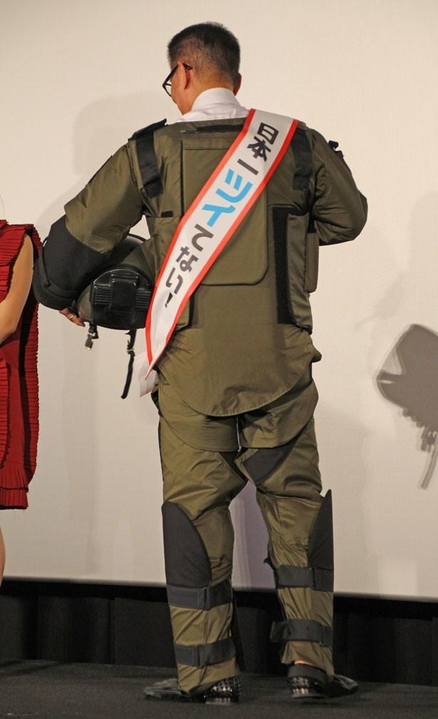 「日本一ツイていない人」に選ばれた、中井貴一
