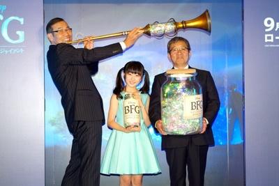 映画「BFG:ビッグ・フレンドリー・ジャイアント」の公開記念イベントで、9月14日に本田望結とオール阪神・巨人が登場