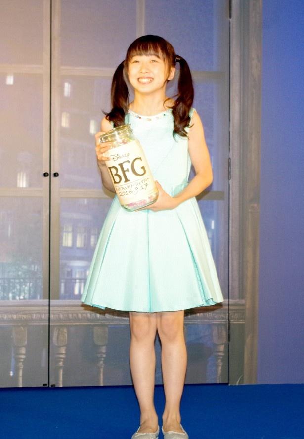 映画「BFG:ビッグ・フレンドリー・ジャイアント」の日本語吹き替え版で、主人公の声を担当した女優の本田望結