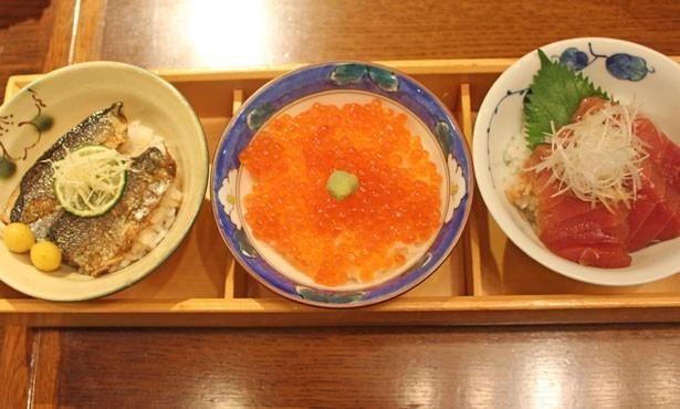 本マグロ漬丼、イクラ丼、さんま蒲焼丼がセットになった「秋の彩り三食丼」(1280円)/築地 奈可嶋
