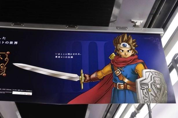 車内にはドラゴンクエスト1~10の勇者10連ポスターが!