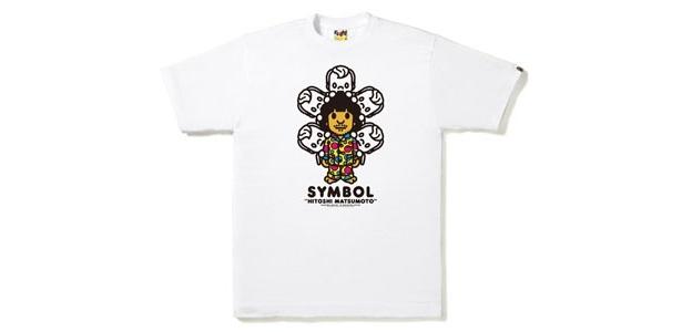 パジャマの男と天使たち。カワイイ![Tシャツ(1)]