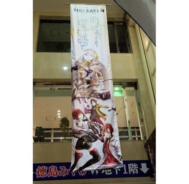巨大ウィッカーマンから徳島アニメ大使まで。マチ★アソビが徳島空港&徳島駅をジャック!