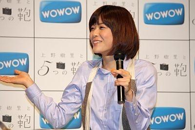 企画から参加し、「監督5人の、それぞれ違う発想がおもしろかった」と上野さん。撮影は各話2日という短期間!