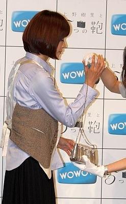 2億円のバッグにおそるおそる手を伸ばす上野さん