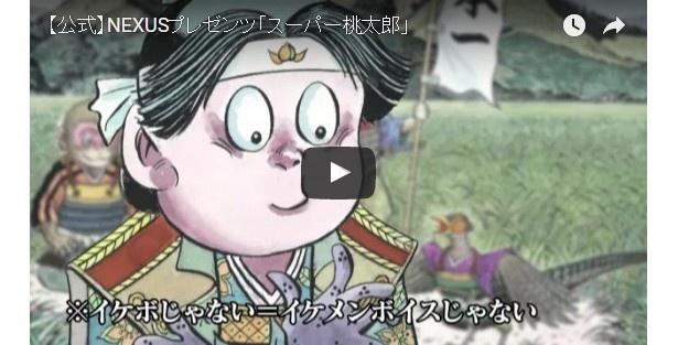 イケボすぎる「桃太郎」に大反響!