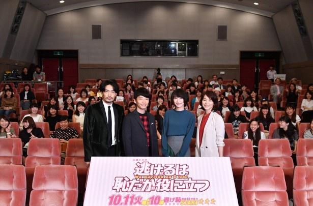 多くの観客を前に驚く大谷亮平(写真左)