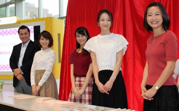 手渡しイベントを行った矢島悠子アナ、森葉子アナ、池谷麻依アナ、田中萌アナと大西洋平アナ(写真右から)