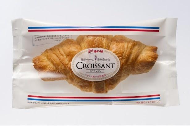 イトーヨーカ堂と神戸屋が共同開発した「発酵バターの香り豊かなクロワッサン」