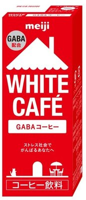 健康志向の方におすすめの「GABA コーヒー」