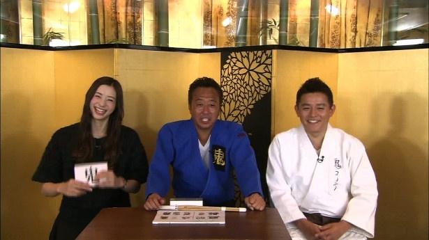 「鬼三村シーズン2」に出演する足立梨花、三村マサカズ、井戸田潤(写真左から)