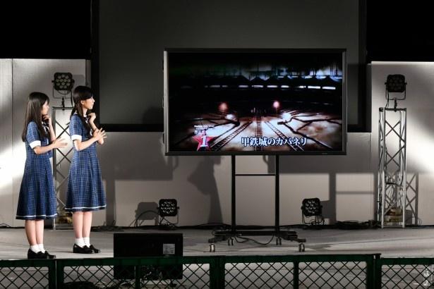 マチ★アソビ名物Pの喜びの登壇も! ニュータイプアニメアワード授賞式「The Moving Pictures Festival 2016」レポート