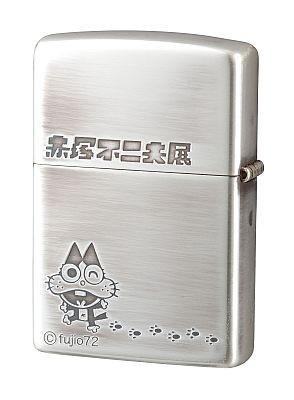 裏には赤塚氏の愛猫「菊千代」をデザイン