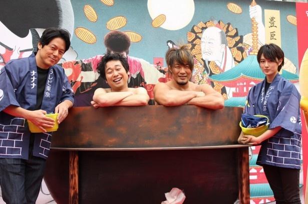 ドラマ「石川五右衛門」の放送直前イベントに出席した山田純大、前野朋哉、棚橋弘至、高月彩良(写真左から)