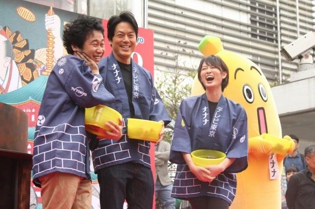 前野の「いい湯だな」ポーズに山田と高月は大笑い