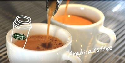 「グリーンベリーズコーヒー」の日本1号店がいよいよオープン!