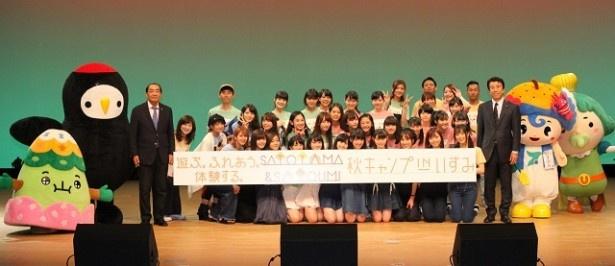ハロー!プロジェクトのメンバーが、「遊ぶ。ふれあう。体験する。SATOYAMA & SATOUMI秋キャンプ in いすみ」のオープニングセレモニーに出席