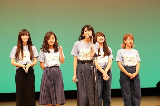℃-ute・まいみぃ~(矢島舞美)が「今日は一緒に楽しみましょう」と呼び掛ける
