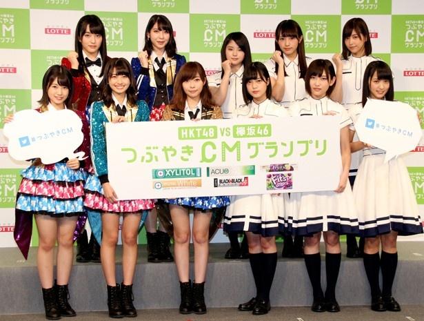 記者会見に出席したHKT48と欅坂46のメンバー