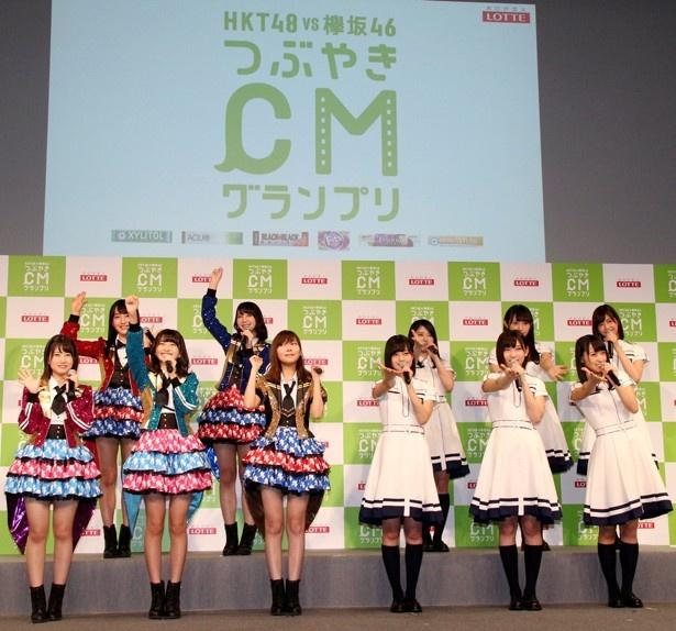 【写真を見る】HKT48と欅坂46のメンバーがキャンペーンの開始を宣言