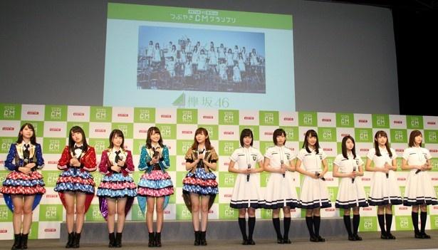 """HKT48と欅坂46がCMで""""競演"""""""