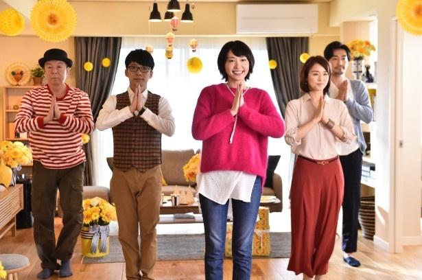 主題歌「恋」に合わせて踊る新垣結衣ら出演者たち
