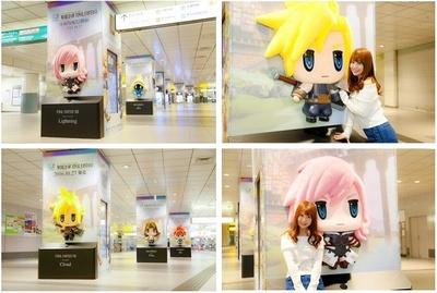 FFの人気キャラが渋谷駅に登場