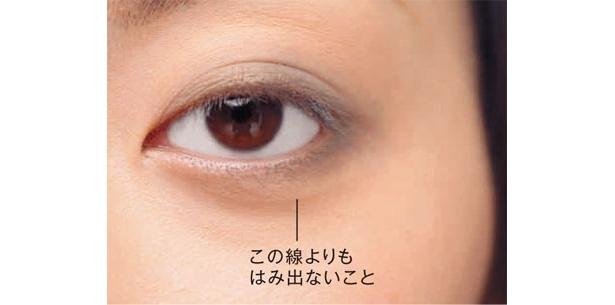 目尻側に影ができて目尻が下がり、たれ目を演出! 「目の下のシャドウは幅広すぎないように注意してね。下まぶたの線より広く入れると、パンダ目になってしまうわよ」