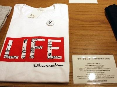 リリー・フランキーさんとコラボしたTシャツが買えるのは、「URBAN RESEARCH iD」