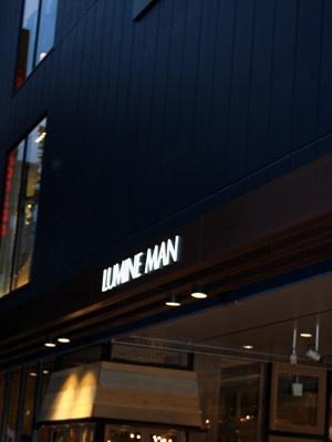 「LUMINE MAN SHIBUYA(ルミネマン渋谷)」は渋谷タワレコの横